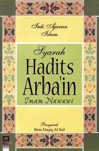 hadits-arbain1